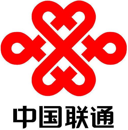 兴县联通网上营业厅
